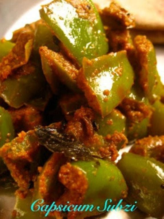 Dry capsicum subzi / Bell pepper curry