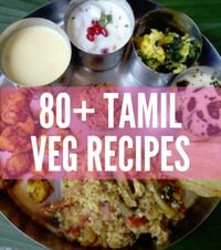 tamil vegetarian recipes